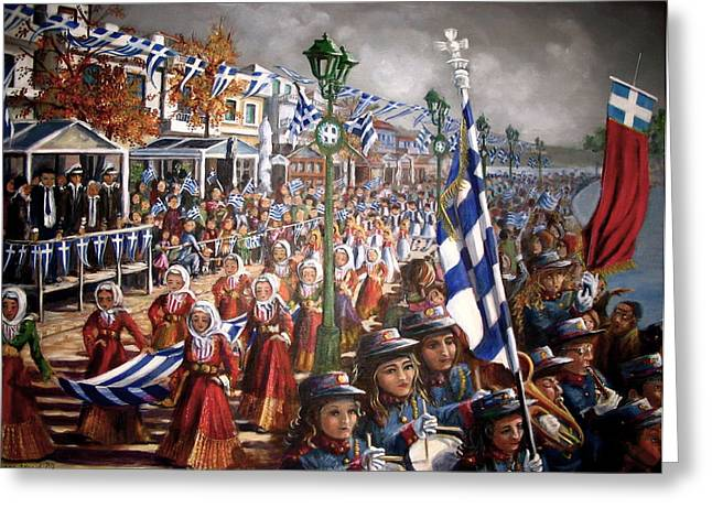 Oxi Day Parade Greeting Card by Yvonne Ayoub