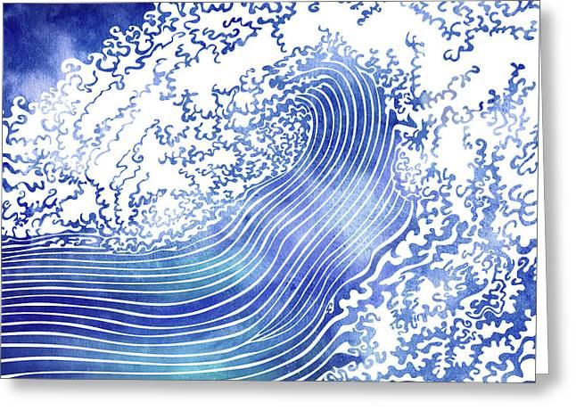 Pacific Waves II Greeting Card