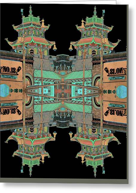 Pagoda Tower Becomes Chinese Lantern 1 Chinatown Chicago Greeting Card by Marianne Dow