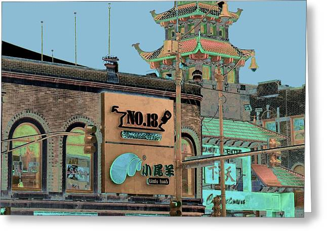 Pagoda Tower Chinatown Chicago Greeting Card by Marianne Dow