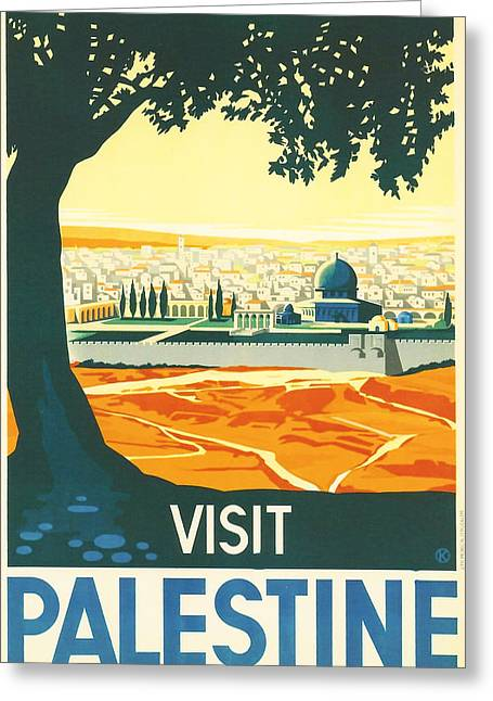 Dome Greeting Cards - Palestine Greeting Card by Nomad Art And  Design
