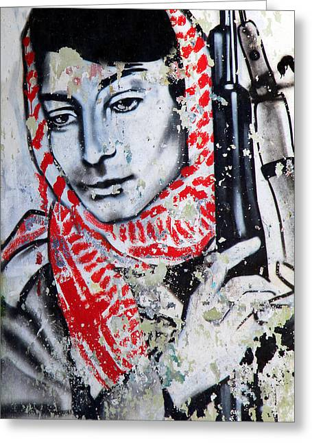 Palestinian Icon Greeting Card