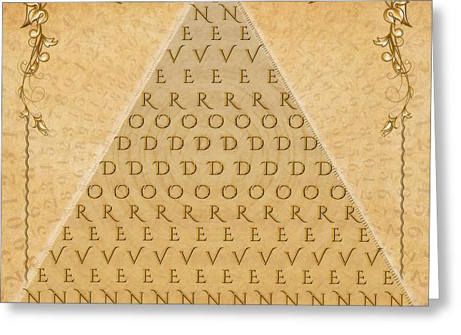 Palindrome Pyramid V1-decorative Greeting Card by Bedros Awak