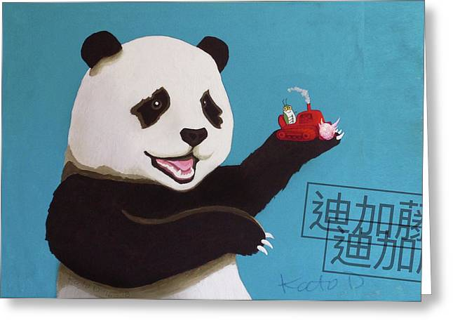 Panda Joy Blue Greeting Card