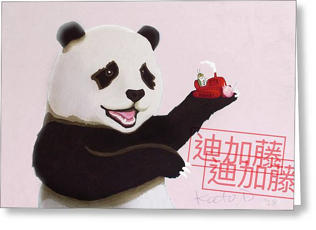 Panda Joy Pink Greeting Card