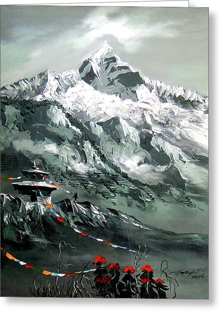 Panoramic View Of Mountain Everest Greeting Card