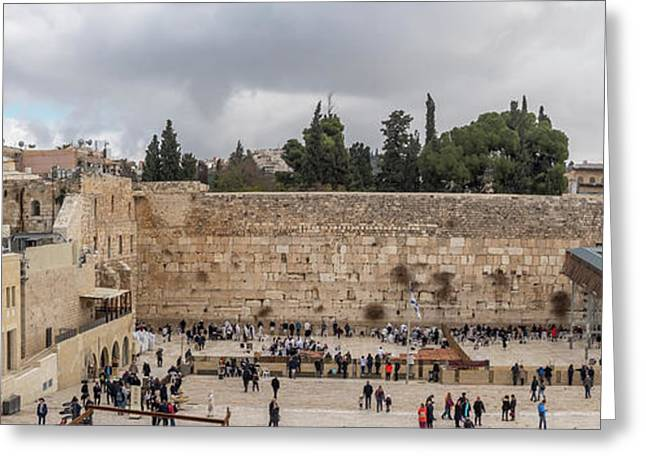 Panoramic View Of The Wailing Wall In The Old City Of Jerusalem Greeting Card