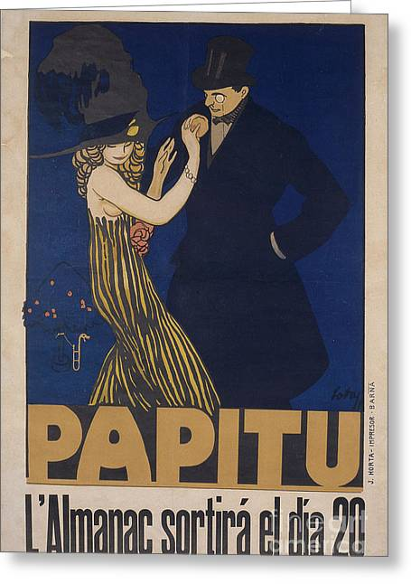 Papitu Greeting Card