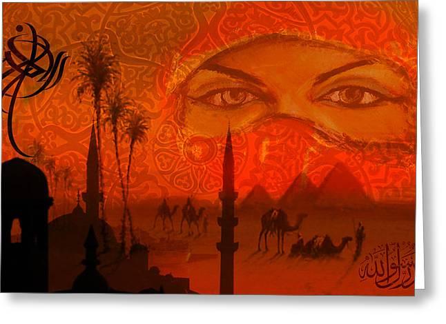 Paradise In Persia Greeting Card
