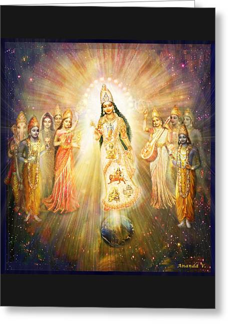 Parashakti Devi - The Great Goddess In Space Greeting Card
