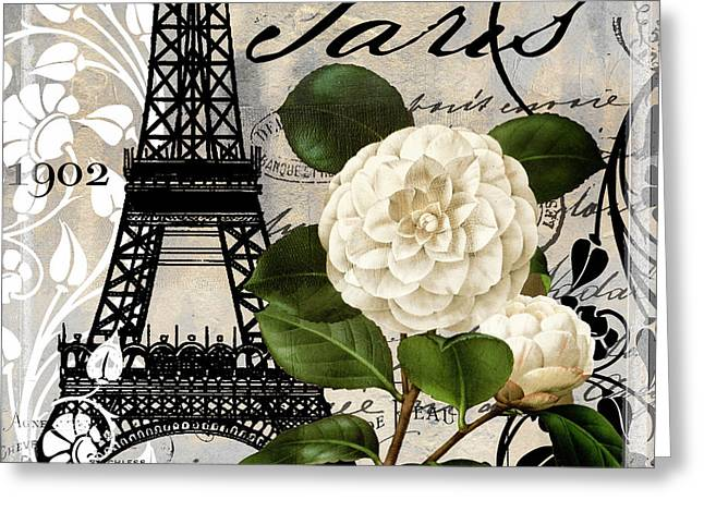 Paris Blanc I Greeting Card