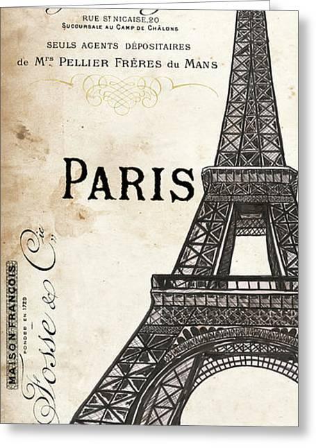 Paris, Ooh La La 1 Greeting Card