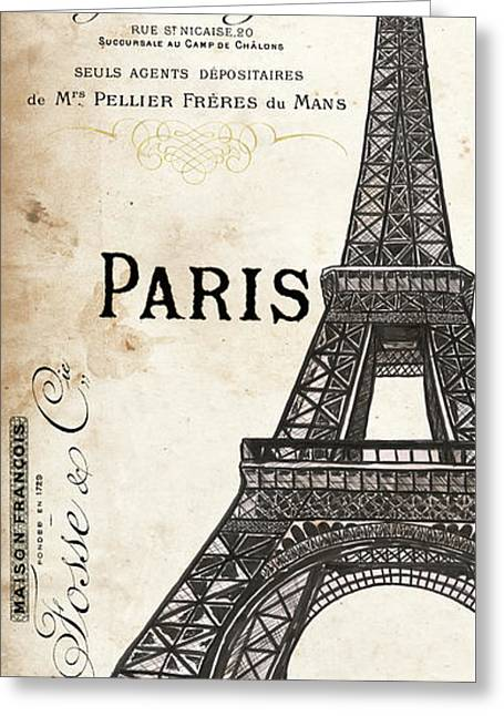 Paris, Ooh La La 1 Greeting Card by Debbie DeWitt