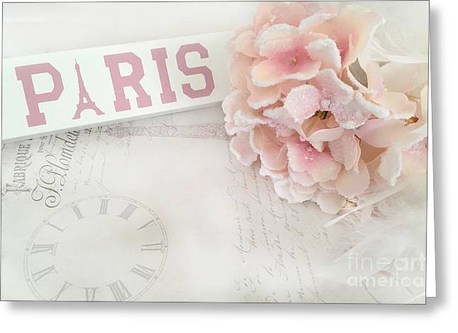 Paris Pink Pastel Hydrangeas - Shabby Chic Pink Pastel Paris Hydrangea With French Script  Greeting Card