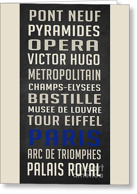 Paris Subway Stations Vintage Greeting Card by Edward Fielding