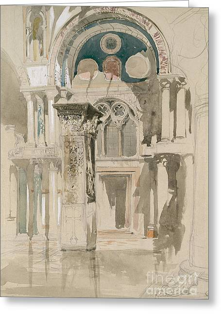 Part Of Saint Mark's Basilica, Venice  Sketch After Rain Greeting Card