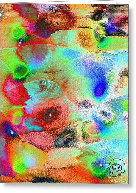 Pattern 242 _ Imagination Greeting Card