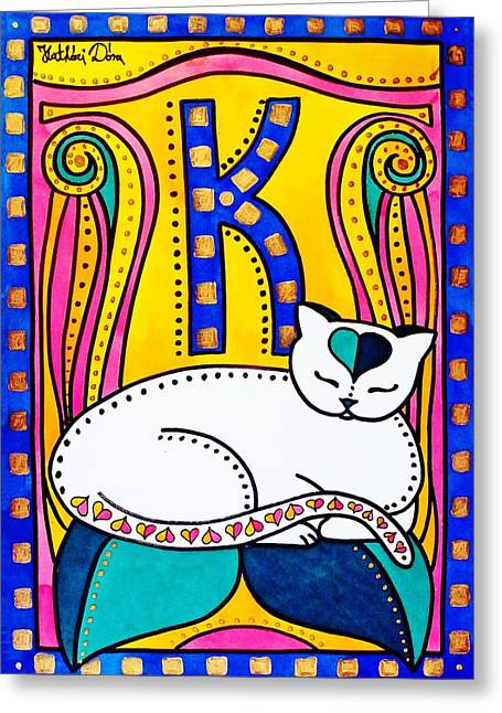Peace And Love - Cat Art By Dora Hathazi Mendes Greeting Card