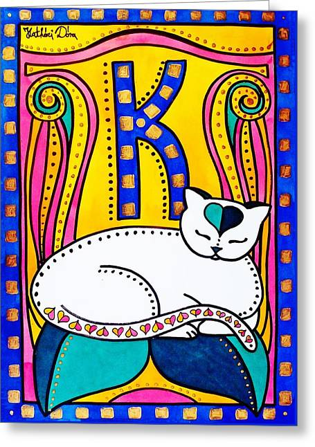 Peace And Love - Cat Art By Dora Hathazi Mendes Greeting Card by Dora Hathazi Mendes