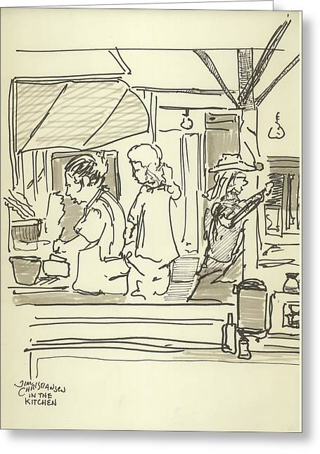 Peace Camp Saturday Kitchen Crew Greeting Card by James Christiansen