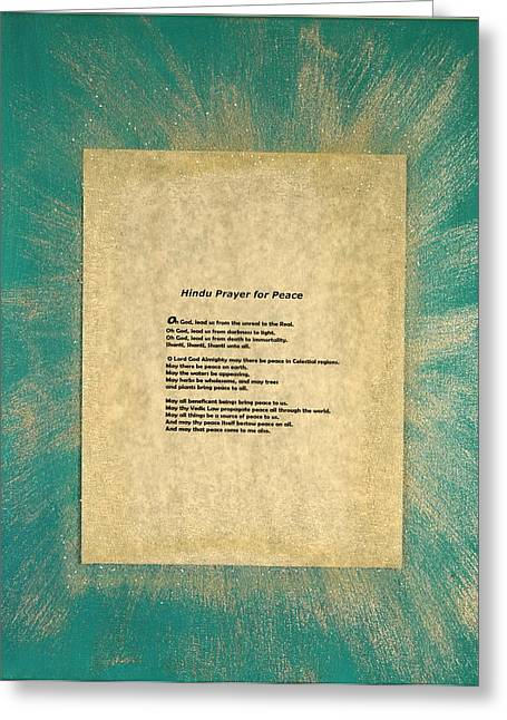 Peace Prayers - Hindu Prayer For Peace Greeting Card by Emerald GreenForest