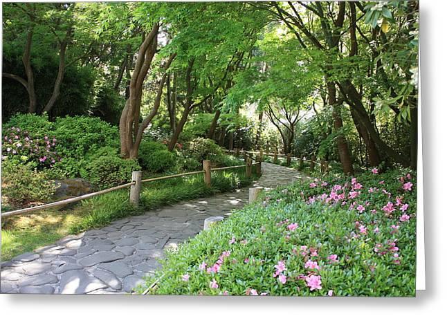 Peaceful Garden Path Greeting Card by Carol Groenen