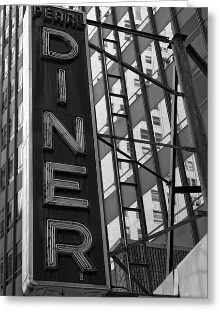 Pearl Diner Greeting Card