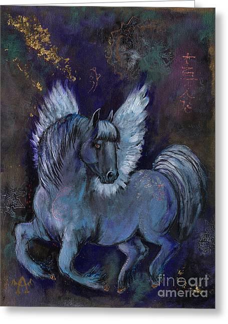 Pegasus And Reiki Greeting Card by Angel  Tarantella
