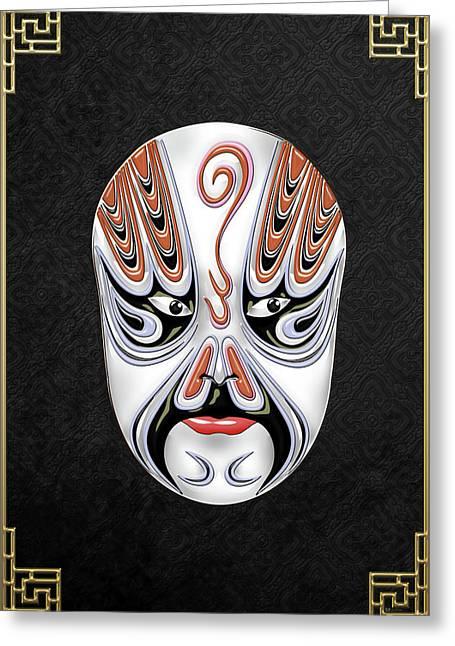 Peking Opera Face-paint Masks - Chong Houhu Greeting Card