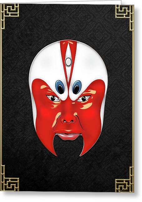 Peking Opera Face-paint Masks - Wen Zhong Greeting Card by Serge Averbukh