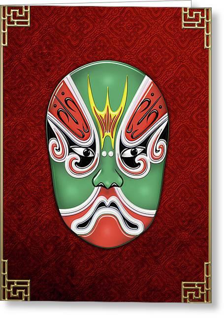 Peking Opera Face-paint Masks - Zheng Lun Greeting Card