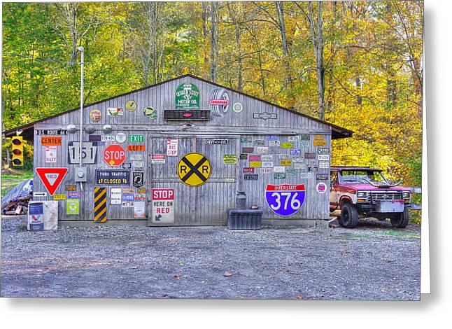 Pennsylvania Country Roads - The Garage - Washington County Greeting Card by Michael Mazaika