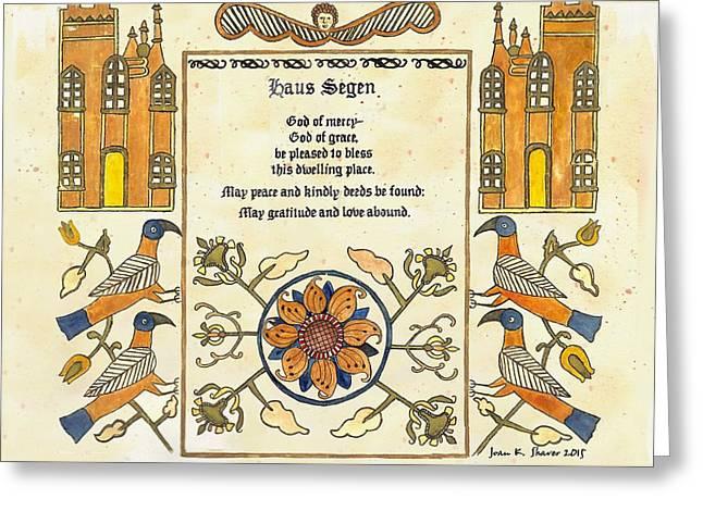 Pennsylvania German Haus Segen Greeting Card by Joan Shaver