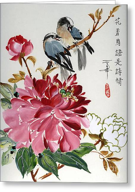 Paintng Greeting Cards - Peony and Thrushes Greeting Card by Linda Smith