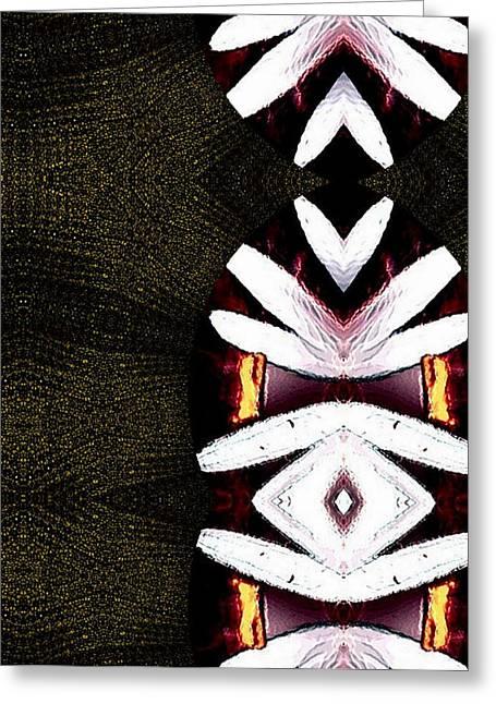 Pepitas Oriental Art Greeting Card