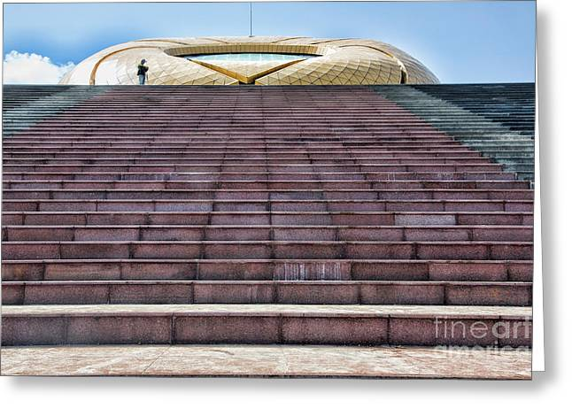 Performing Arts II  Greeting Card by Chuck Kuhn