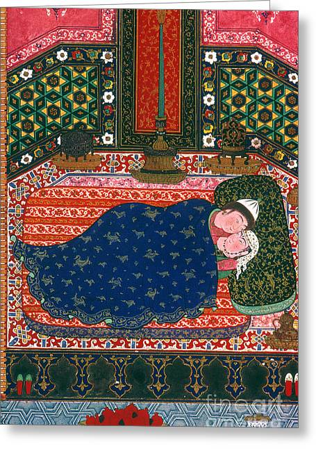 Persia: Lovers, 1527-28 Greeting Card by Granger