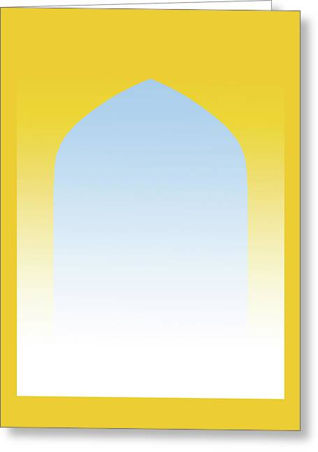 Essence Of Persia Greeting Card