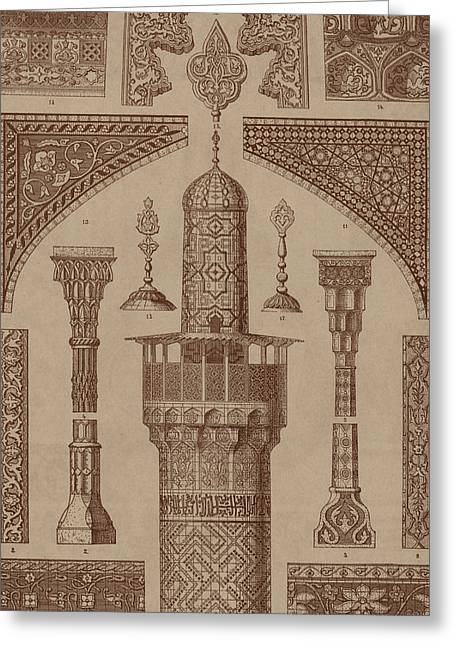 Persian Architecture  Greeting Card