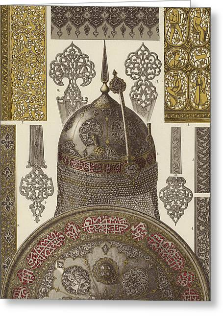 Persian Metalwork Greeting Card by German School