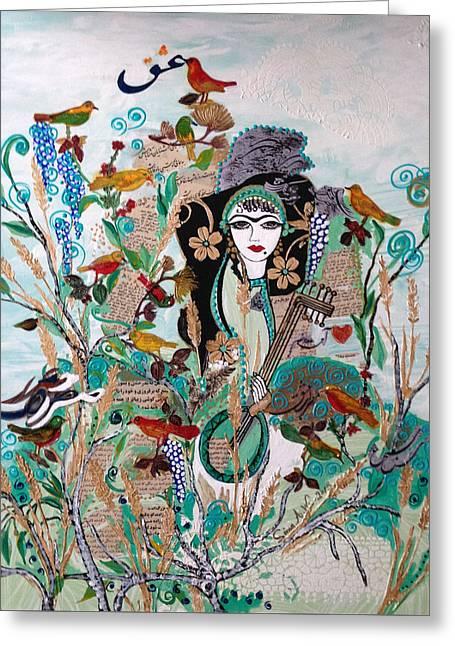 Persian Painting # 2 Greeting Card