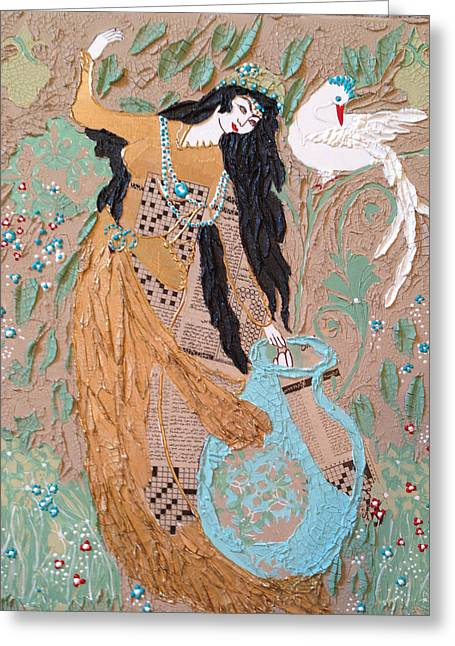 Persian Painting 3d Greeting Card by Sima Amid Wewetzer