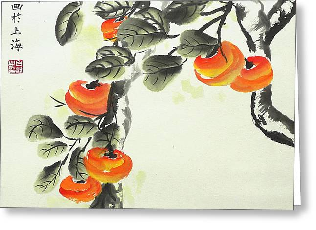 Persimmon Tree Greeting Card by Birgit Moldenhauer