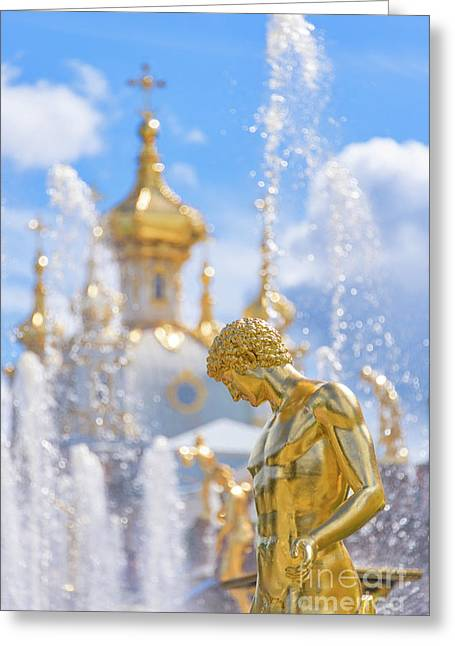 Peterhof Greeting Card