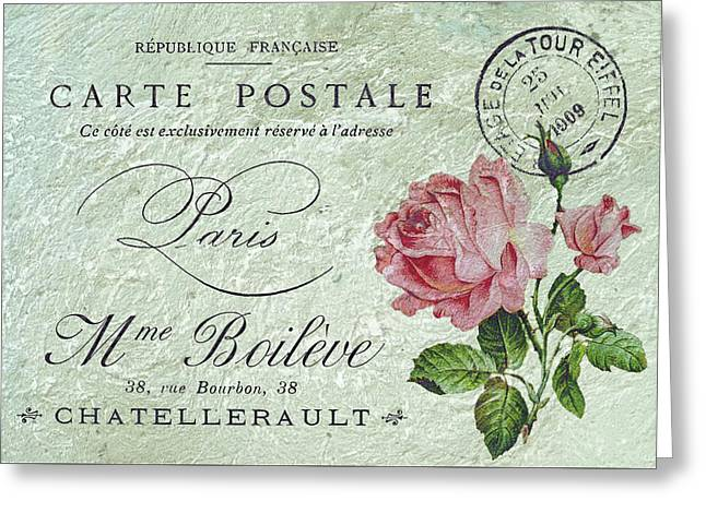Petit Rose Confection Greeting Card by Sarah Vernon