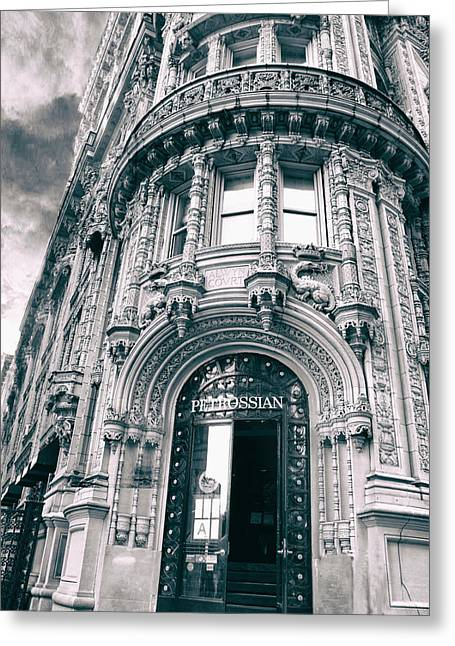 Petrossian New York Greeting Card by Jessica Jenney