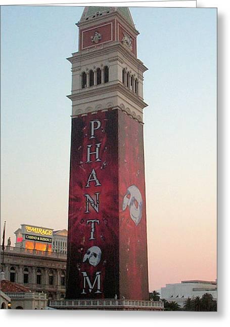 Phantom Tower With Clear Sky Greeting Card by Alan Espasandin