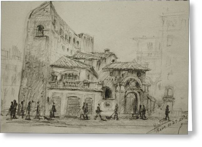 Piazza Fiume Rome Greeting Card