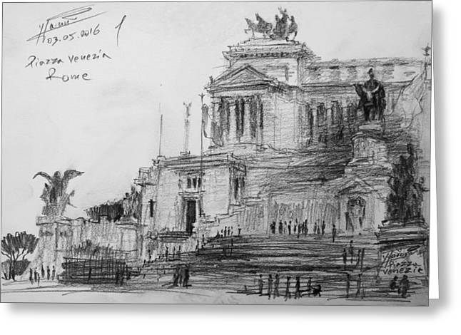 Piazza Venezia Rome Greeting Card by Ylli Haruni