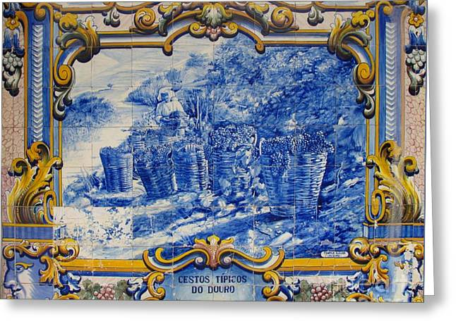 Pinhao Train Station Azulejos 8 Greeting Card